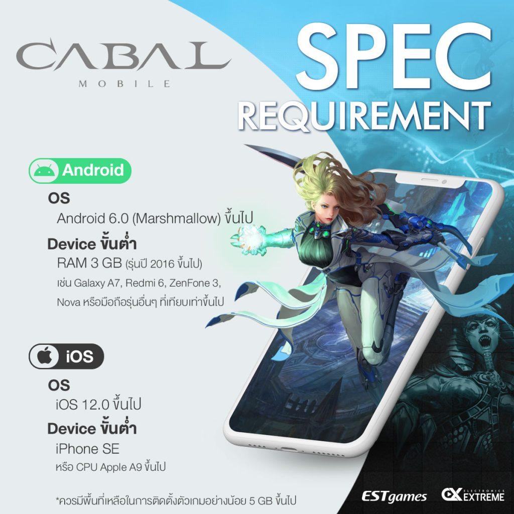เตรียมตัว Cabal M เกมแนว MMORPG เผยสเปคมือถือที่ต้องการ