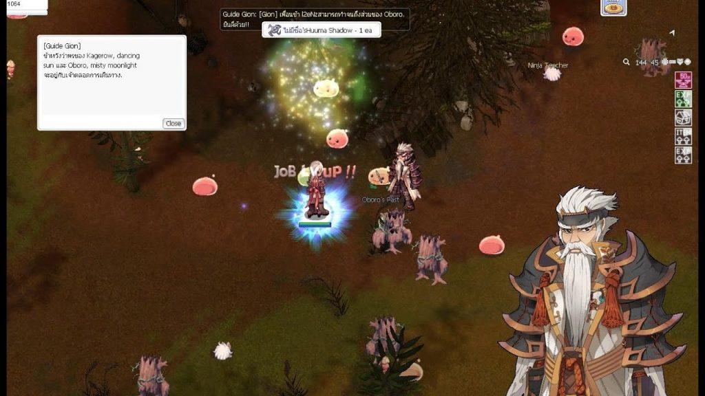 Ragnarok แนวทางการเล่น Kagerou สาย Swirling Peta